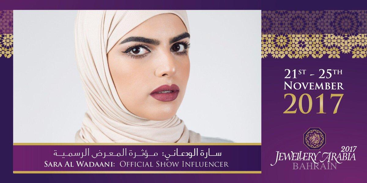test Twitter Media - Meet the blogger: Sara Al-Wadaani ! One of the top bloggers known to the region coming from Saudi Arabia 🇸🇦 💍 #blogger #jewelleryarabia2017 #elegant #beautiful #classy #jewels https://t.co/2JcmoJBYdJ