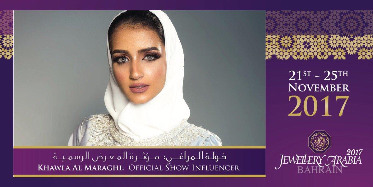 test Twitter Media - Meet the blogger: Khawla Al-Maraghi ! A top blogger coming to you locally from Bahrain 🇧🇭 💍 #blogger #jewelleryarabia2017 #elegant #beautiful #classy #jewels https://t.co/rNMRfIpb4y