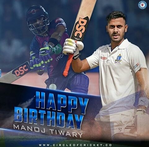 Happy Birthday to Manoj Tiwary