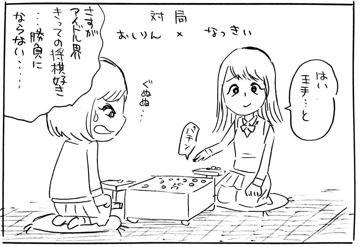 田辺 洋一郎さんの投稿画像