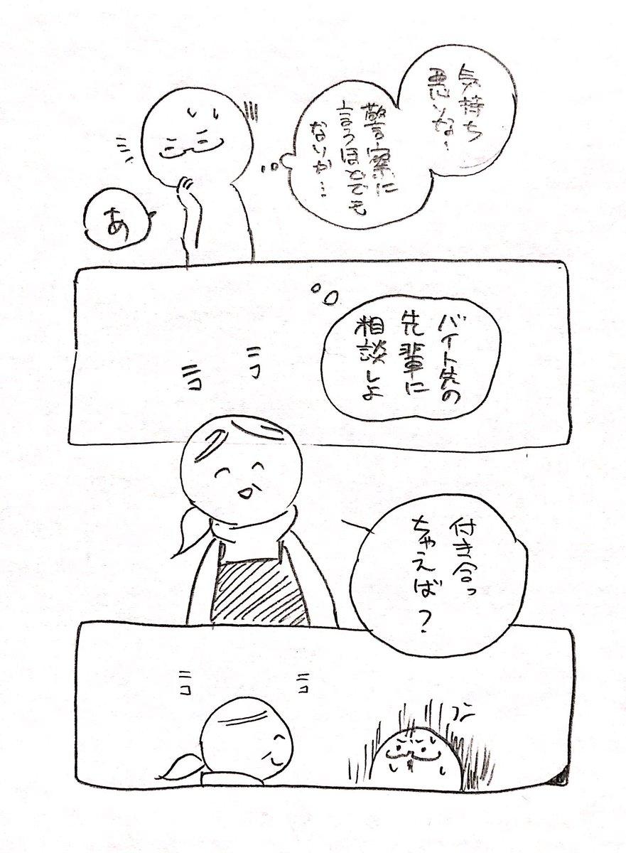 ☆ゲイが気になった画像を貼るスレ☆ Part.47 [無断転載禁止]©bbspink.comYouTube動画>6本 ->画像>1422枚