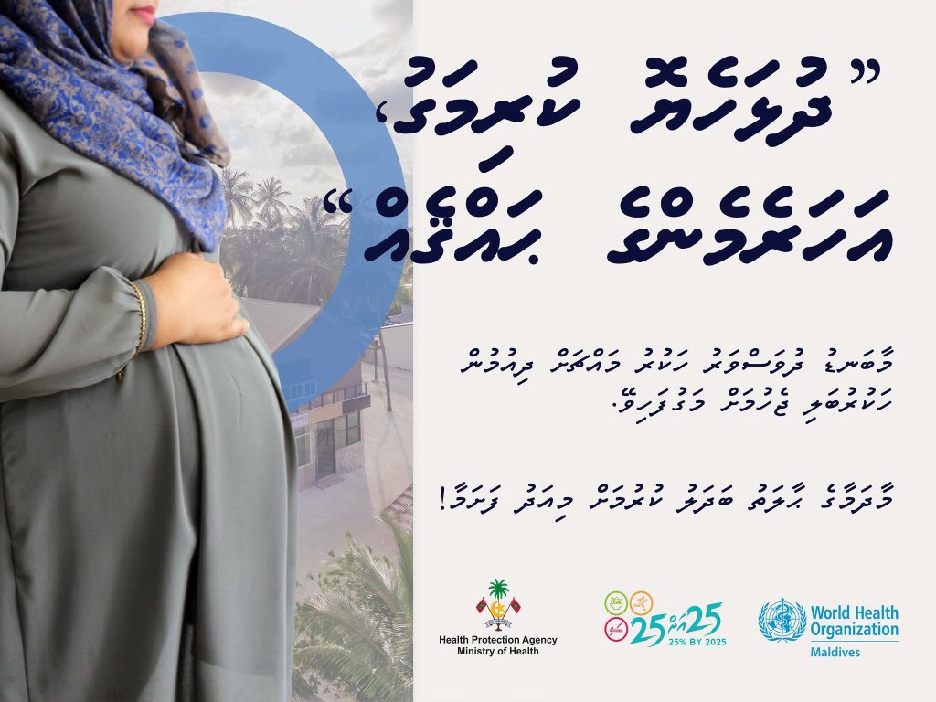 test Twitter Media - Act today to change tomorrow. #Antenatal care visits during pregnancy must be optimised for #healthpromotion in young women & early detection of #diabetes & GDM. #WomenandDiabetes #GestationalDiabetes #NCDMV #Diabetesawareness #Bluecircle #25by25 #beatNCDs https://t.co/z9qBtbpXag