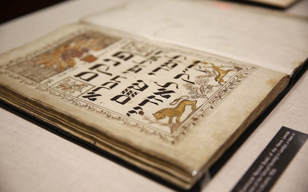 Uncovered Lithuanian trove shines new light on lives of Europe's Jews