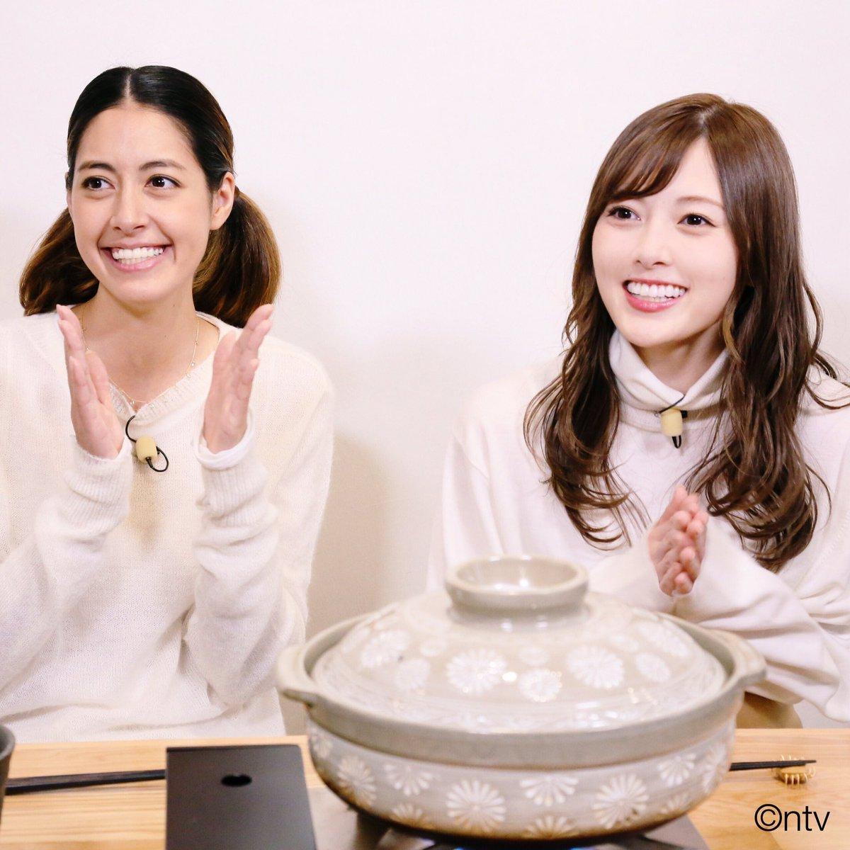 #泉さん と #白石麻衣 さんでこの季節にぴったりの美味しいお鍋!!なんのお鍋かな〜?? 楽しみです!! #お...