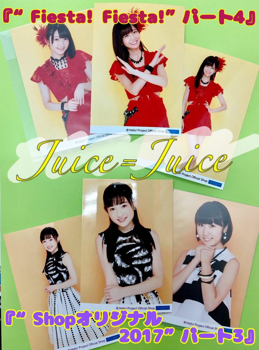 【Juice=Juice/カントリー・ガールズ】梁川奈々美ちゃんのおとぎばなし♪第54話【やなみん、なーちゃん】 YouTube動画>39本 ->画像>770枚