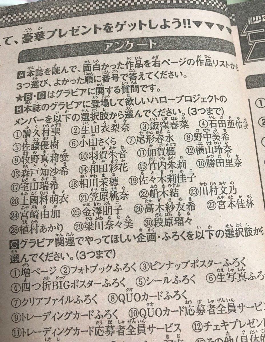 梁川やなみんが生放送中に生乳を放り出す事案が発生!!! YouTube動画>1本 ->画像>13枚