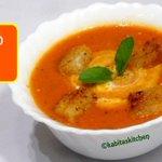 Tomato Soup Recipe | टमाटर का सूप | Creamy Tomato soup