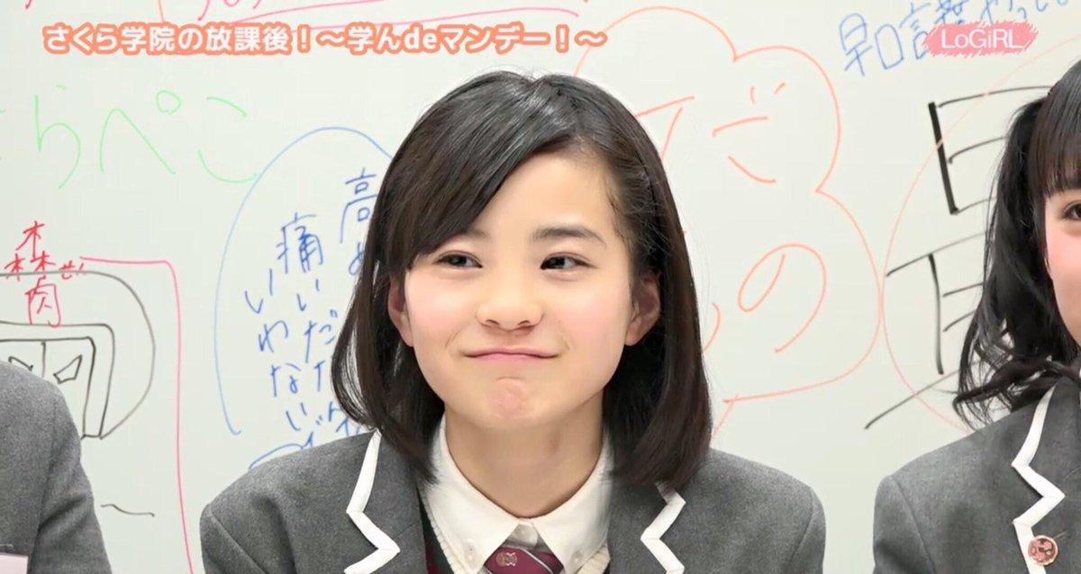 さくら学院☆1647時間目 YouTube動画>2本 ->画像>200枚