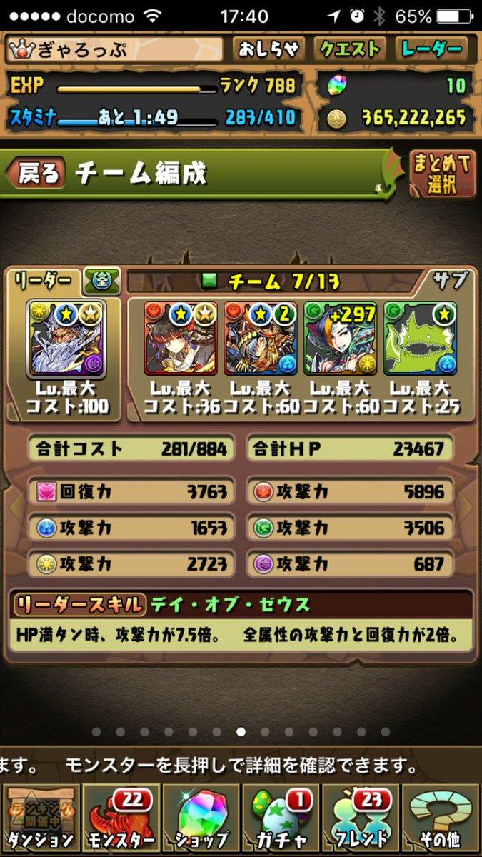 Dpecx yuiaa1wv2