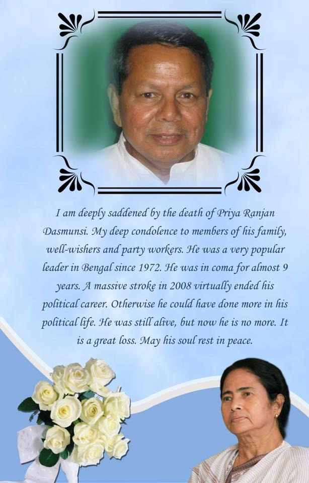 I am deeply saddened by the death of Priya Ranjan Dasmunsi. It is a great loss. May his soul rest in peace