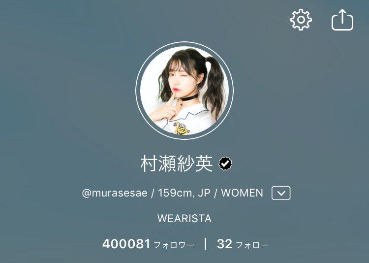 NMB48★5092 YouTube動画>12本 ->画像>347枚