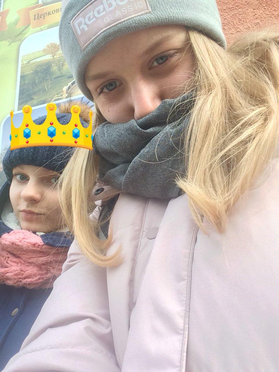 Queen у этой детки глаза ВАУ ☝️#peper #AMAs #AlessandroMichele #BFF #bitcoin #ChildrenInNeed #Flicker https://t.co/Blhe0WI0Fe
