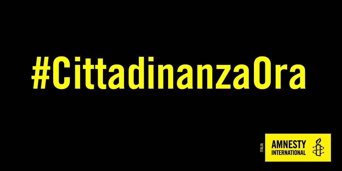 #CittadinanzaOra