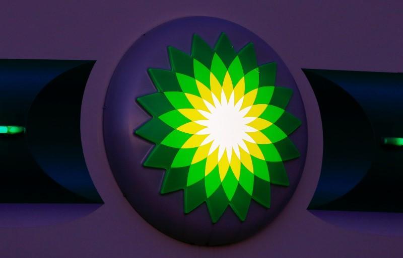 BP seeks stake in Cairn Energy Senegal assets