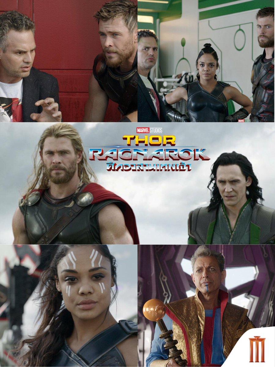 #ThorRagnarok