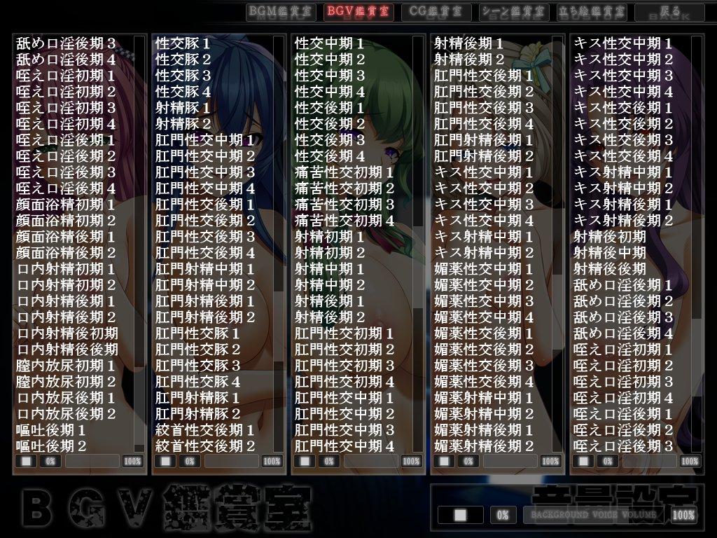 アナルセックスの旅 〜その21〜 [転載禁止]©bbspink.com->画像>32枚