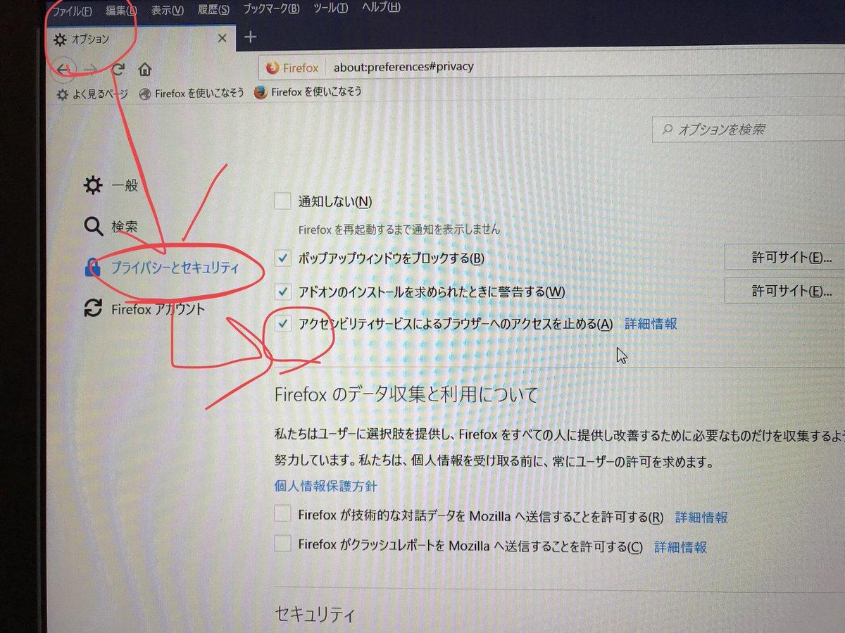 #Firefox57 重い #FirefoxQuantum...