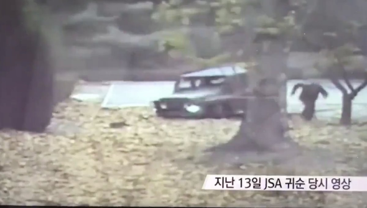 UN North Korea violated UN Armistice agreement when it chased down and shot defector