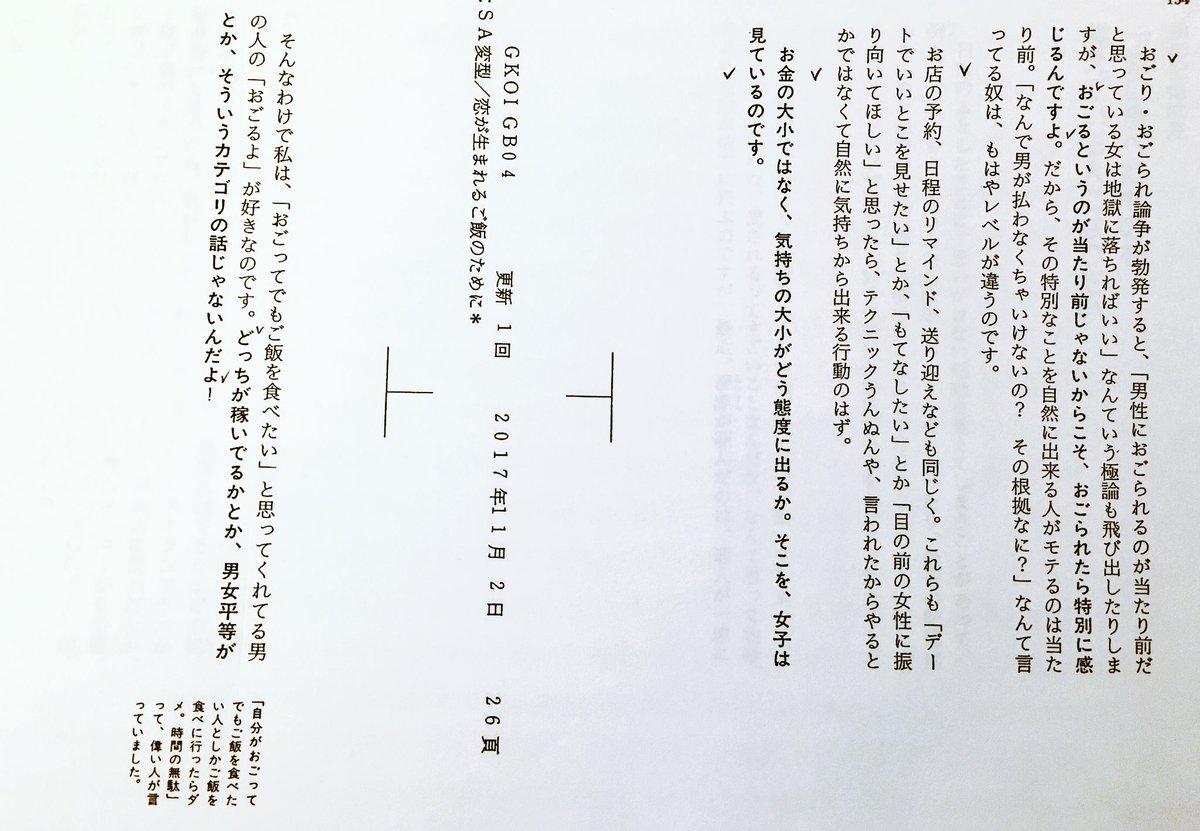 雑談   ストリングス オブ ライフ YouTube動画>2本 ->画像>113枚