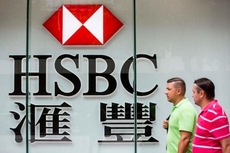 HSBC fined a record HK$400 million over Lehman product sales
