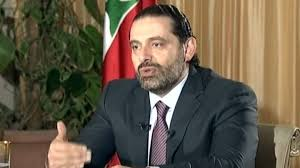 الرييس اللبناني