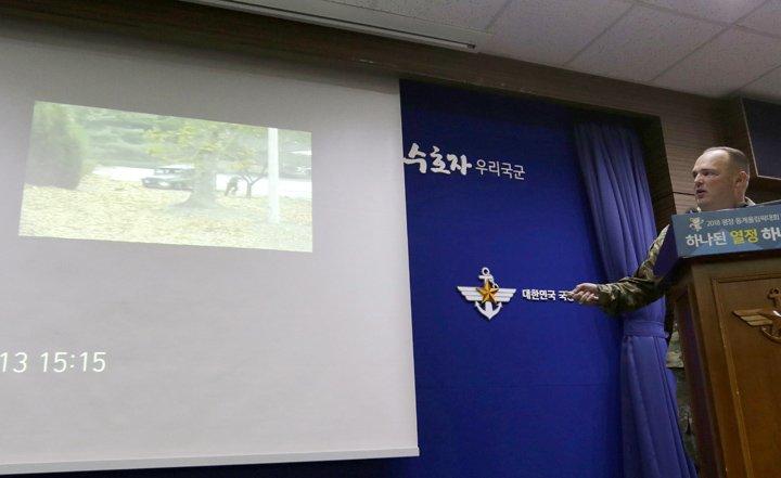 @BroadcastImagem: EUA alegam que Coreia do Norte violou armistício ao disparar contra desertor. Ahn Young-joon/AP