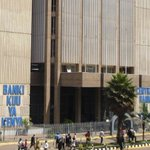 Central Bank gets green light to open tender documents for printing of new design currency