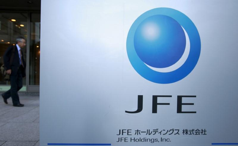 test Twitter Media - Japan's JFE to bid for Bhushan Steel with India's JSW as partner - sources https://t.co/0XVrMOWbhu https://t.co/biuCJI5fYv