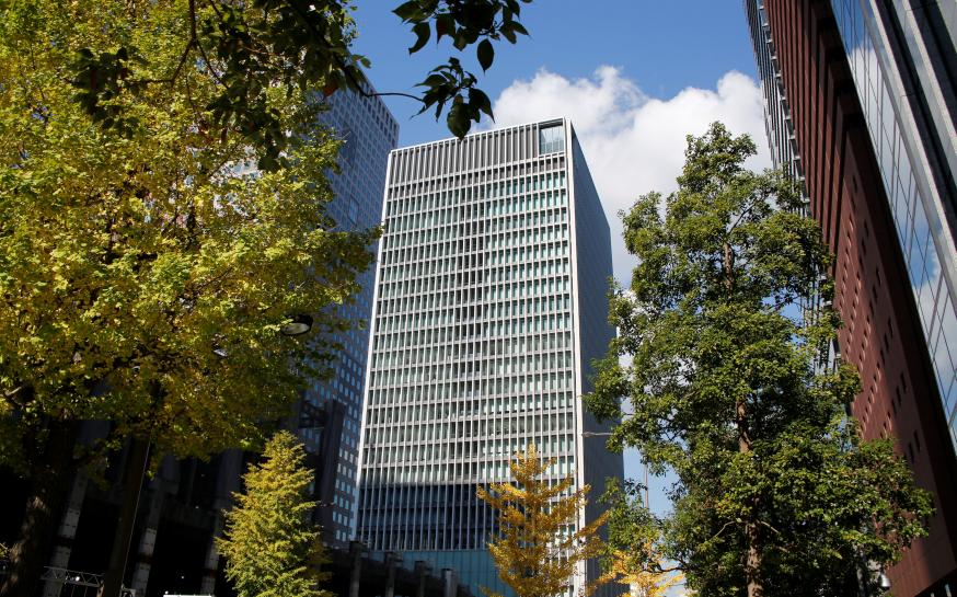 Mitsubishi Materials shares drop after units falsify product data