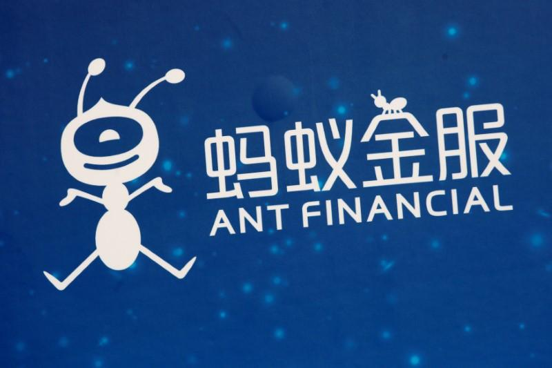 Alibaba affiliate Ant Financial bans high-interest loan products https://t.co/lc33wwCtDE https://t.co/e8Vsuia2RE