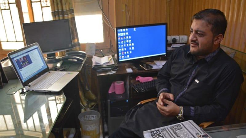 Social media crackdown stifles dissent in Pakistan