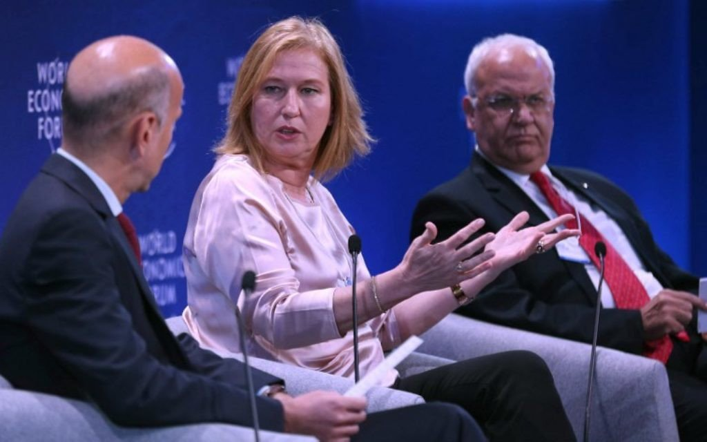 Europe-funded group boasts to donors about obtaining arrest warrant for Livni