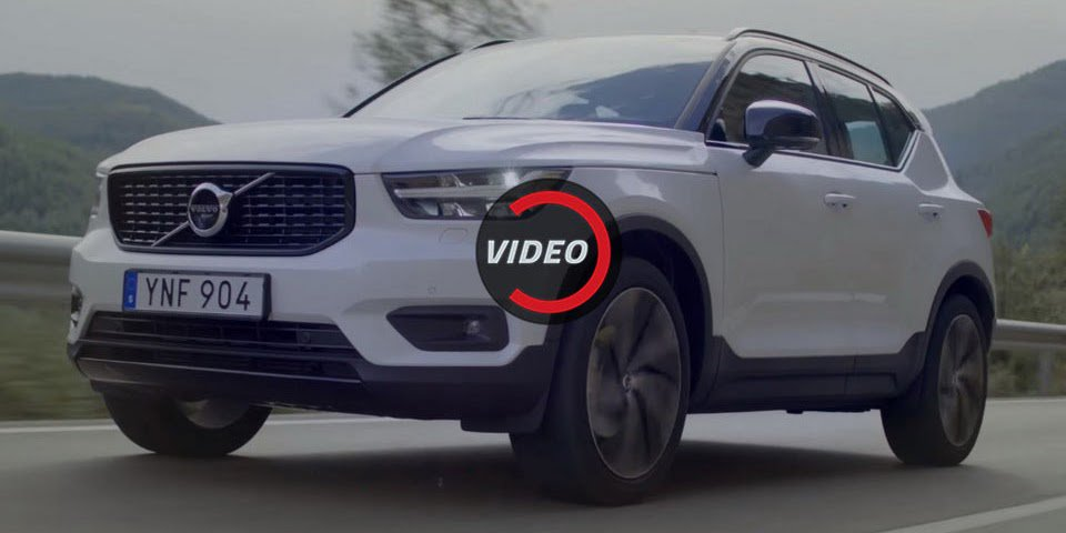 2018 Volvo XC40 Doesn't Try To Be Sporty And That's Cool