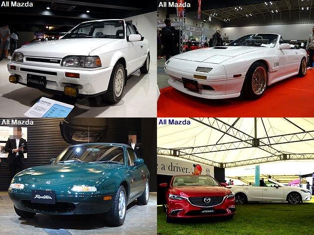 test ツイッターメディア - マツダのオープンカー ・ファミリアカブリオレ(1986) ・サバンナRX-7 カブリオレ(1987) ・ユーノスロードスター(1989) ・アテンザ(2015) https://t.co/p5KmM42Fw4 https://t.co/YVQIDVJg23   #Mazda