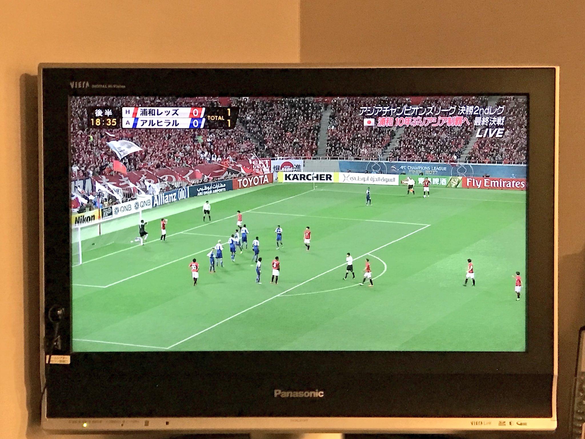 Go Reds ⚽️❤️ #urawareds https://t.co/pQFCryfpd1