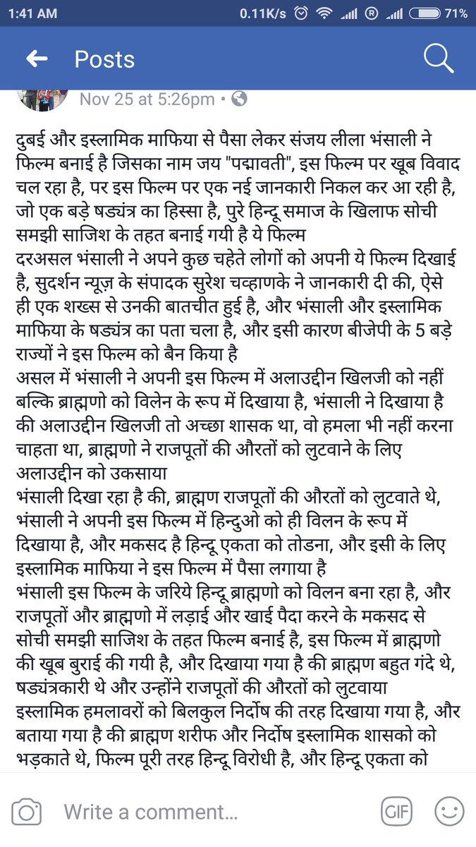 #Padmavati