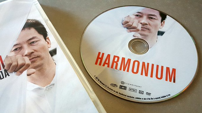 Harmonium Movie DVD Giveaway
