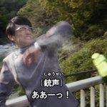 171126-14テレ朝アニメ特撮とニュースの朝