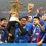 Martins hits cracker as Shanghai Shenhua win China FA Cup