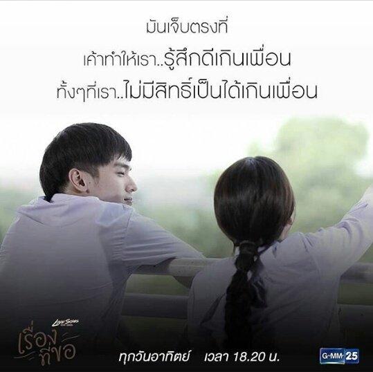 #lovesongsloveseries