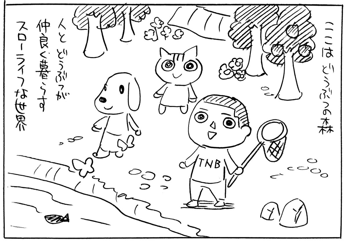 【SKE48】青木詩織応援スレ☆17.1【やいづ親善大使】©2ch.netYouTube動画>42本 ->画像>654枚