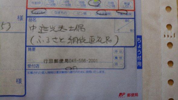 BABYMETAL★5129曲目 YouTube動画>24本 ->画像>186枚