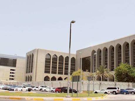 UAE, Saudi, Bahrain follow US with interest rate hike