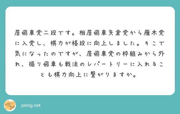 大平武洋さんの投稿画像