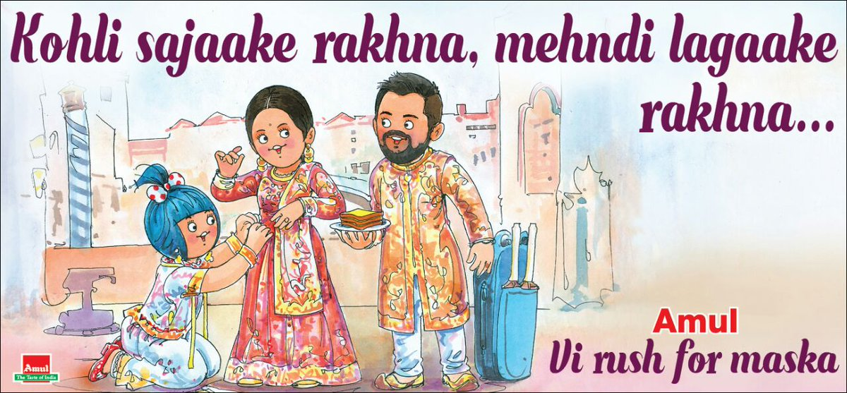 test Twitter Media - #Amul Topical: Much awaited Indian cricket captain- Bollywood actress marriage! https://t.co/CS8CvZQ9JY