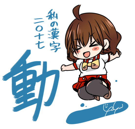RT @yuim_zzz:...