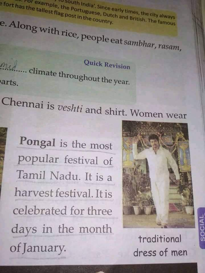 #Thalapathy @actorvijay's Pic in 3rd Std CBSE Syllabus ����  #TraditionalDressOfMen ✌️�� https://t.co/8Oqtmdk0M9
