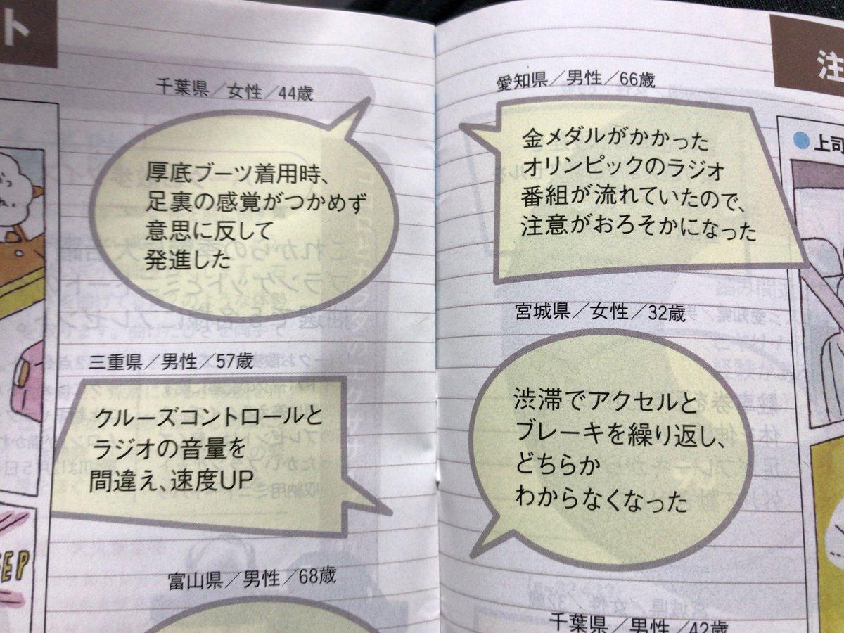 瀬田さんの投稿画像
