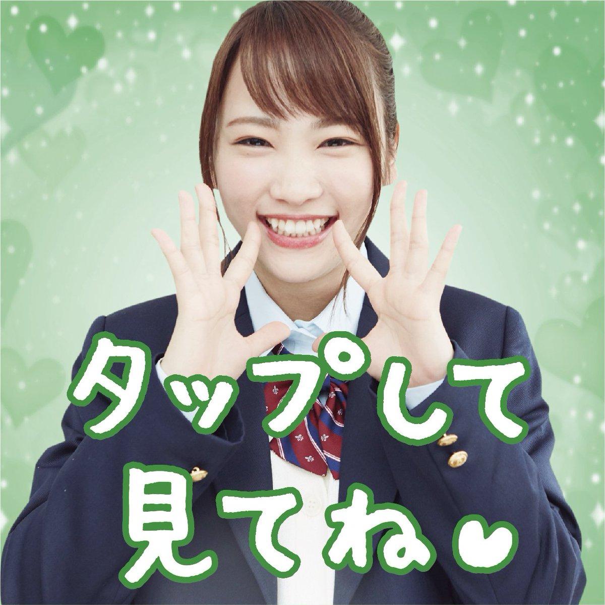 Simeji(日本語入力キーボード)さんの動画キャプチャー