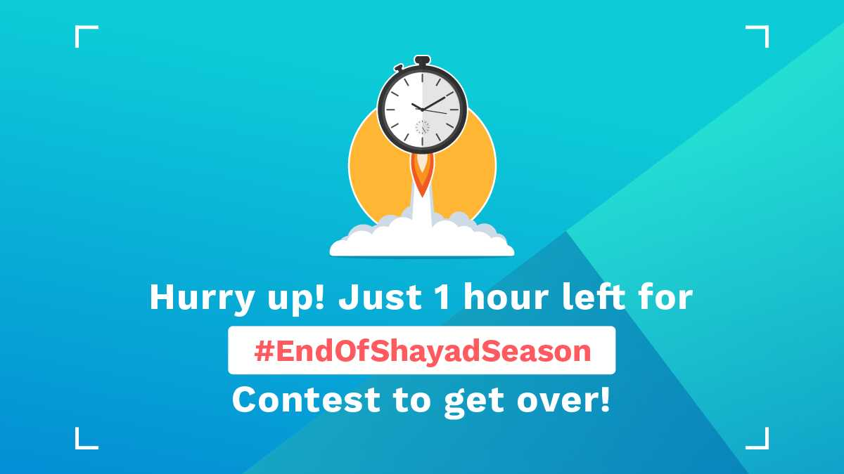 test Twitter Media - Let's pick up the pace now tweeple !! You've got just one hour to win these exciting gifts. #SamsungGalaxy J7 Prime #FastTrack watch #Amazon gift vouchers  Keep tweeting your answers & RT to win #EndOfShayadSeason contest. Waste no time!  #ContestAlert #ContestIndia https://t.co/k0NWV3nyGc